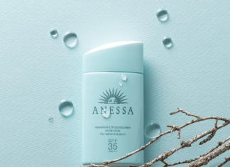 Kem Chống Nắng Anessa Essence UV Sunscreen Mild Milk