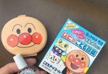 thuốc nhỏ mắt Nhật