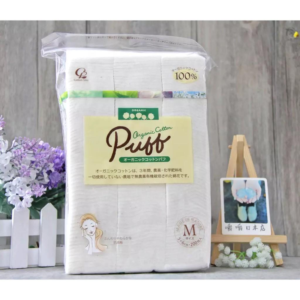 Bông tẩy trang Organic Cotton Puff