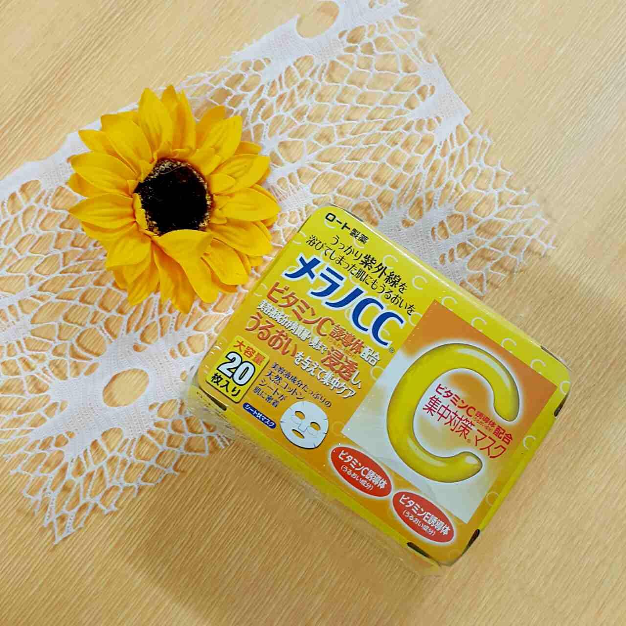 CC Melano Vitamin C Làm Trắng Trị Thâm Nám