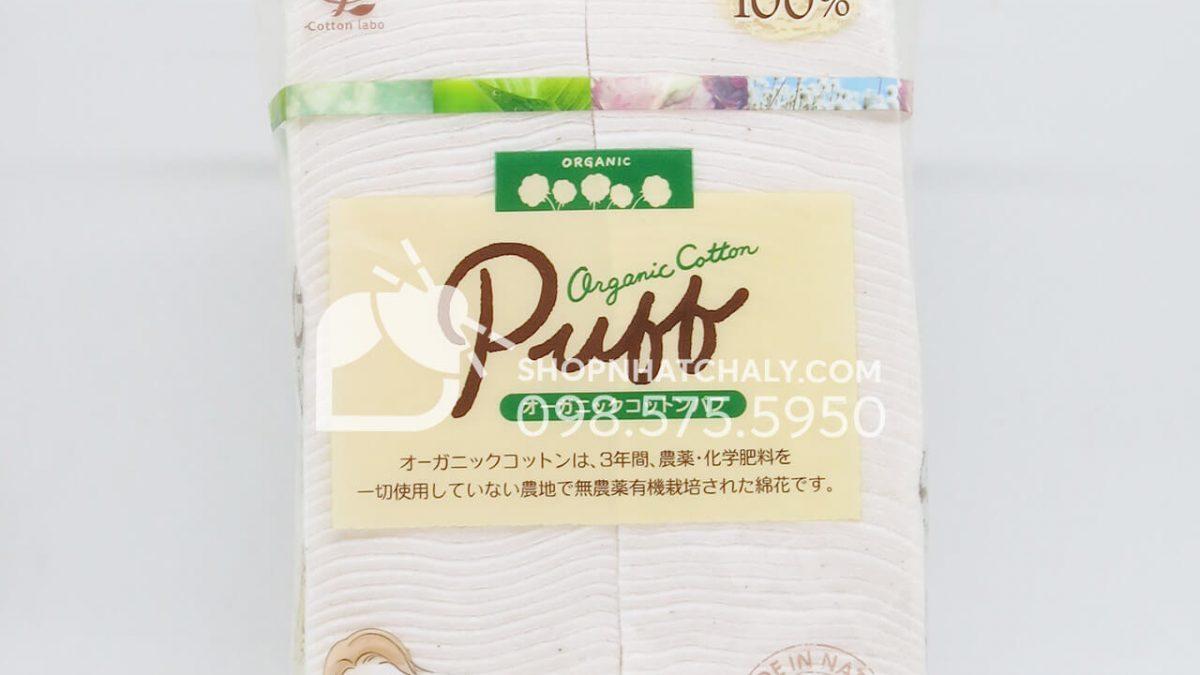 Oganic Cotton Puff